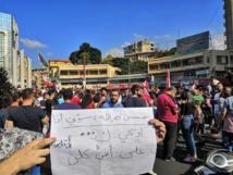 """مقتل متظاهر في بيروت و""""امل"""" ترفض المظاهر المسلحة في صور"""