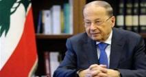 الرئيس اللبناني يعلن عن وجود حل مطمئن للأزمة