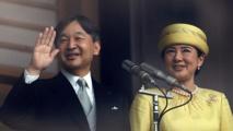 إمبراطور اليابان يكمل أخر طقوس اعتلاء العرش