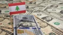 مصارف لبنان تواصل الإضراب وتقيد السحب النقدي عند حد ألف دولار