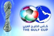 اللجنة المنظمة لخليجي 24 تعلن تفاصيل مباراة الافتتاح
