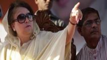 المحكمة العليا في بنجلادش ترفض الإفراج عن خالدة ضياء لمرضها