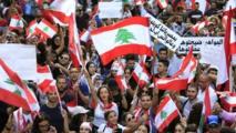 مسيرات لبنانية في كافة انحاء البلاد رفضاً للسياسات المالية