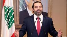 الحريري:حاكم مصرف لبنان لديه حصانة ولا يستطيع أحد إقالته