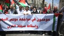 """الفصائل الفلسطينية في غزة تعلن """"يومي غضب"""" رفضا لصفقة القرن"""