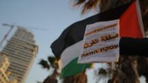 صفقه القرن : مصر تدعو للنظر المتأني و الاردن ترجح حل الدولتين