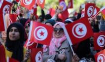 """الآلاف يشاركون بمسيرة ضد """"صفقة القرن"""" في تونس"""
