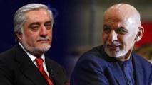 غني وعبد الله يؤديان اليمين الدستورية للرئاسة أفغانستان في مراسم منفصلة