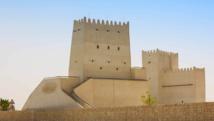 ام صلال علي - الدوحة