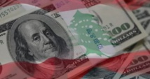 الليرة اللبنانية تتراجع أمام الدولار لأدنى مستوى في 2020
