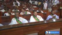 توسيع صلاحيات لجنة تحقيق برلمانية موريتانية في شبهات فساد