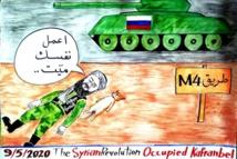 """من يساعد من ..؟ و """"ماذا لو غضب الجولاني من الأسد ..؟"""""""