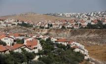 استطلاع : نصف الإسرائيليين يؤيدون ضم أجزاء من الضفة الغربية