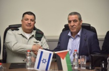 حسين الشيخ مع وزير اسرائيلي