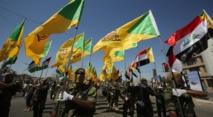 قوات عراقية تقتحم أحد  مقار لحزب الله وتعتقل 50 من عناصره