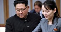 كوريا الشمالية تؤكد رفضها الحوار مع الولايات المتحدة