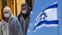 إسرائيل تقترب من تجديد الإغلاق مع تزايد حالات الإصابة بكورونا