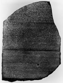 كيف ساعدت اللغة القبطية شامبليون في كشف أسرار الهيروغليفية؟
