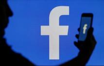 """""""فيسبوك """" يحظر صفحات مؤيدي رئيس البرازيل المتشددين"""