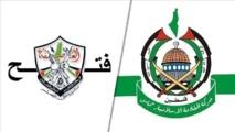 """فتح"" و""حماس"" تختتمان مباحثات ""تركيا"" بالاتفاق على ""رؤية للحوار"""