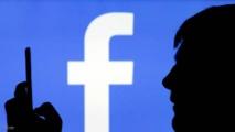 فيسبوك يكشف عن برمجية جديدة للترجمة الآلية تشمل 100 لغة