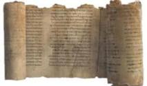 إسرائيل تشتري وثائق قديمة تشير لوجود اليهود في أفغانستان
