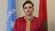 السفيرة المغربية في برلين
