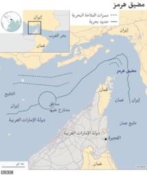 موقع ميناء الفجيرة