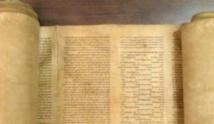 أقدم مخطوطة من التوراة تعود للقرون الوسطى بمكتبة جامعة إيطالية