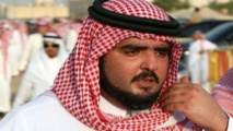 الامير عبدالعزيز بن فهد