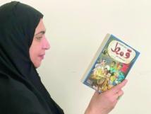 الكاتبة هدى النعيمي ومجموعتها قمط ..قصة مجلة طفل
