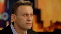 """محكمة روسية تصنف """"قبل الانتخابات"""" جماعات نافالني بأنها """"متطرفة"""""""