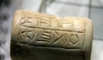 العراق سيستعيد نحو 10 آلاف قطعة أثرية منهوبة تعود للحقبتين السومرية والبابلية