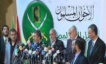 بروكينجز:على الإخوان المسلمين العودة للحياة السياسية لتعزيز التحول الديمقراطي