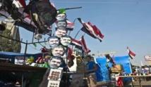 مثقفون مصريون يطالبون باعتبار جماعة الاخوان المسلمين منظمة راعية للارهاب