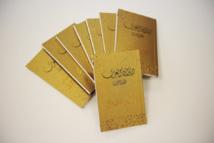 """هيئة أبوظبي للسياحة والثقافة تصدر """"المفضَّليات"""" ضمن سلسلة """"ديوان العرب"""""""