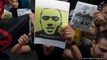 الحكم غيابيا على مغنيي راب تونسيين بالسجن سنة وتسعة اشهر