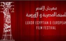 تأجيل مهرجان الأقصر للسينما المصرية والأوروبية