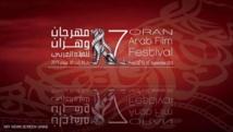 مهرجان وهران.. رؤى إنسانية بأفلام فلسطينية