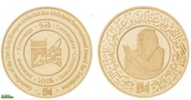 السعودية تكرم الفائزين بجائزة خادم الحرمين العالمية للترجمة غدا بالبرازيل