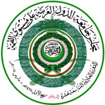 اتصالات مصرية عراقية لتنظيم القمة الثقافية العربية