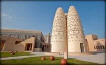 """""""كتارا"""" تطلق جائزة جديدة لترسيخ حضور الروايات العربية"""