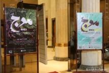 بولندا ومصر تنالان أفضل جوائز مهرجان الإسماعيلية للأفلام التسجيلية