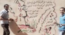 """مخرجون سوريون ينجزون فيلماً طويلاً عن جدران مدينة عايشت """"سلمية الثورة"""""""