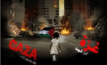 """عشرات الاف الاردنيين يشاركون في عمان في مهرجان """"غزة تنتصر"""""""