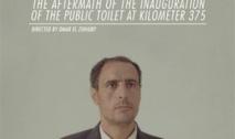 فيلمان روسي ومصري يحصدان ذهبيتا الأفلام الطويلة والقصيرة بمهرجان الأقصر