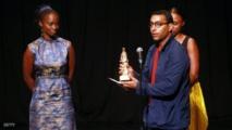 افتتاح مهرجان تطوان لسينما البحر المتوسط