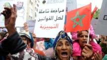 مغربيات يتظاهرن في يوم المراة