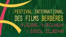 مهرجان السينما الأمازيغية يعود في دورته الثانية لباريس