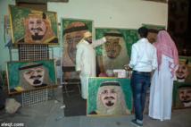 """سعودي يتطلع لدخول """"جينيس"""" بجدارية من 50 ألف عملة معدنية"""